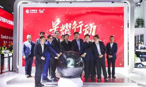 """中国移动发布""""5G+北斗高精度定位""""星耀行动路测计划 用于自动驾驶等领域"""