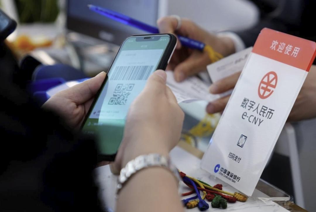 深圳公共交通领域数字人民币试点正式启动