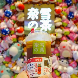 奈雪的茶牵头发布《 2019 新式茶饮消费白皮书》:中国茶饮市场规模将突破 4000 亿