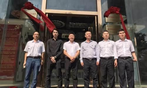 海南光度影视助力统战工作实践创新基地在道空间产业工场顺利揭牌!