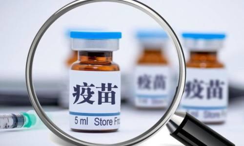 世贸组织将于6月17日针对豁免新冠疫苗知识产权展开谈判