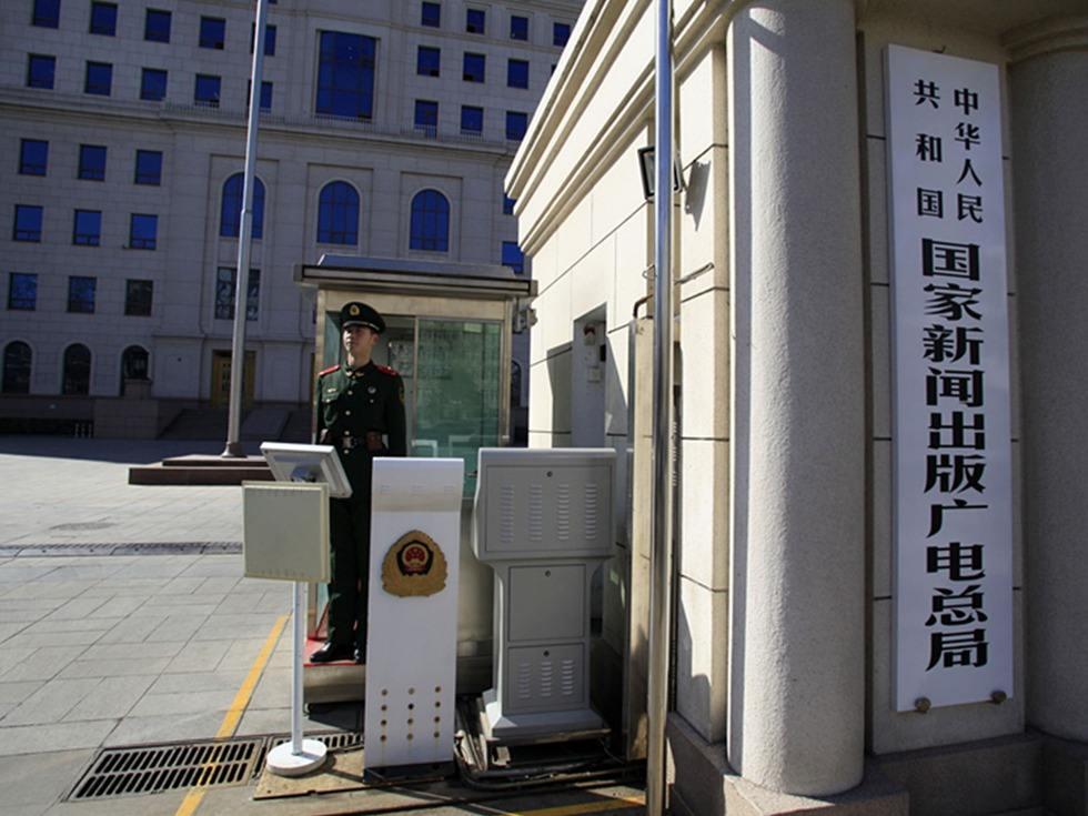 国家广电总局发布《未成年人节目管理规定》