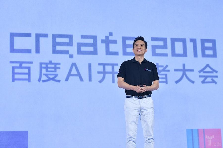 """神""""奇""""不在,海""""峰""""来袭,百度开发者大会带来了怎样的AI战略?"""