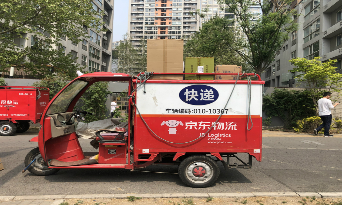 传京东物流将在香港或纽约上市,回应:不予置评