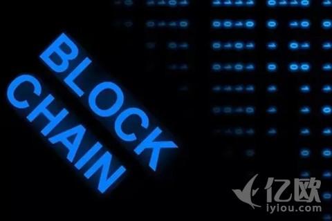 区块链做公益?打破信息不对称仍有阻碍!
