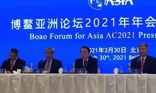 博鳌亚洲论坛2021年年会期间   将举行4场海南主题活动