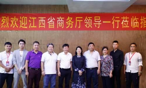 江西省商务厅厅长刘翠兰莅临天道创服集团参观考察