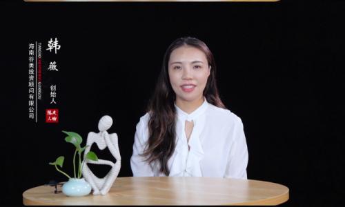 陈皮人物 韩薇:不让广告成为无根之水