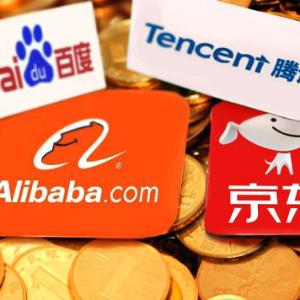腾讯投资过600多家公司不惊奇,京东也有出手260多家