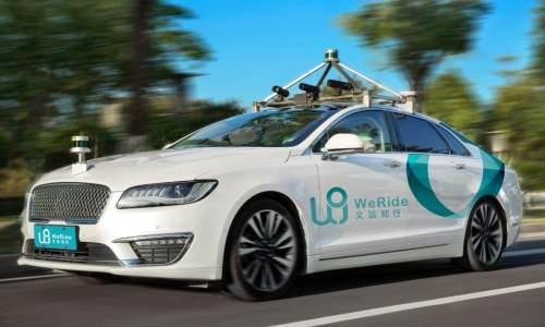 自动驾驶公司文远知行WeRide宣布完成数亿美元C轮融资
