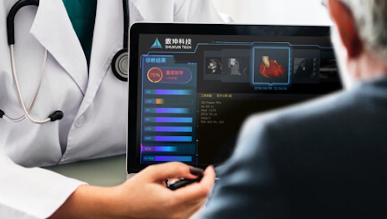 医疗人工智能公司数坤科技完成2亿元B轮融资,创世伙伴资本领投