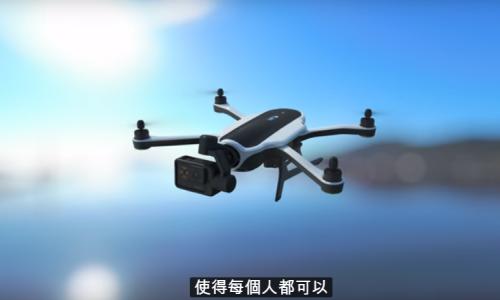 GoPro发布无人机Karma ,是为了挑战大疆,还是为了卖运动相机?