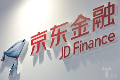京东金融ABS云平台发布首单中腾信消费金融资产证券化产品