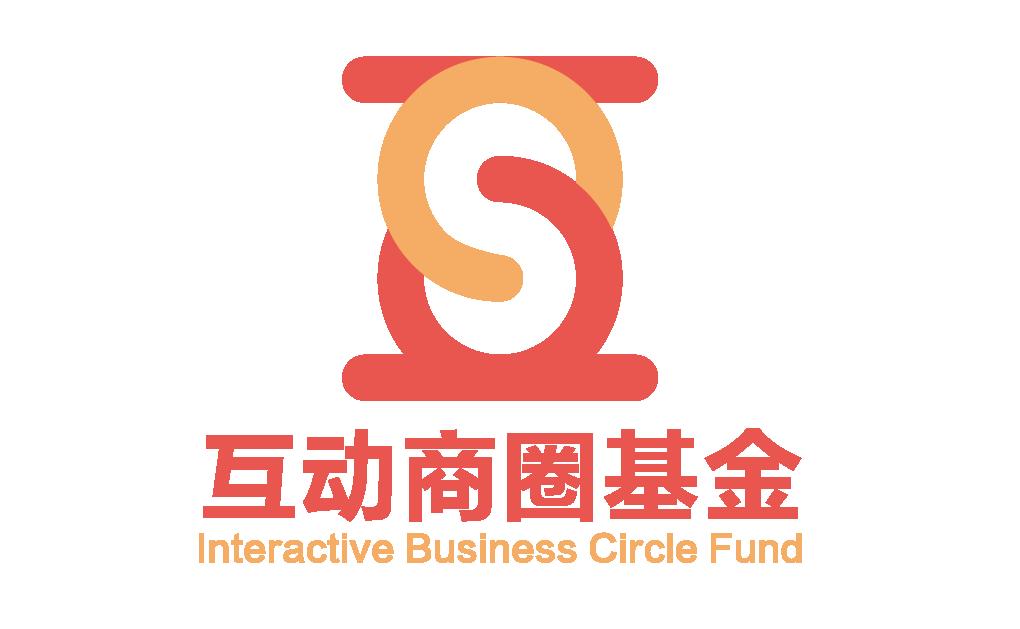 互动商圈基金管理有限公司