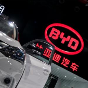 业绩快报丨比亚迪上半年利润同比增长203%,新能源汽车挑了大梁