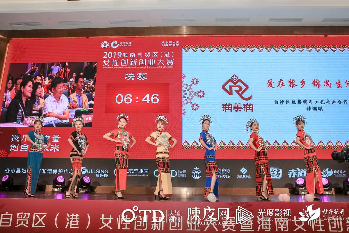 用黎锦文化舞出鲜活女性风采