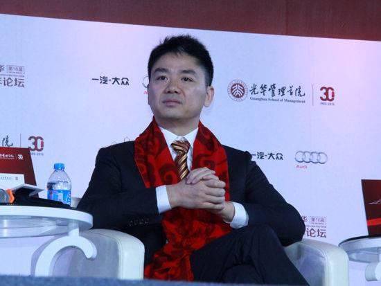 【早报】刘强东称,京东只有在他退休时才能改变企业文化