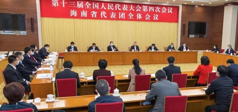 全国两会海南代表团答记者问   自贸港建设成绩可喜