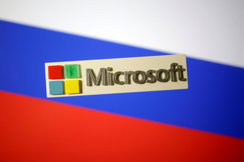 微软第四财季盈利165亿美元   超出华尔街预期