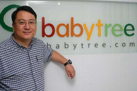 好未来1.5亿投资宝宝树:宝宝树的机遇?好未来的霸气?