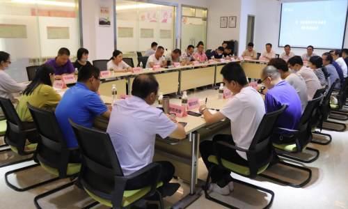 中小企业政策宣贯和落实效果评估活动在定安顺利召开
