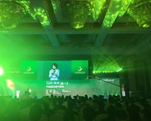 第七届中国创新创业大赛总决赛开幕式在重庆盛大举行