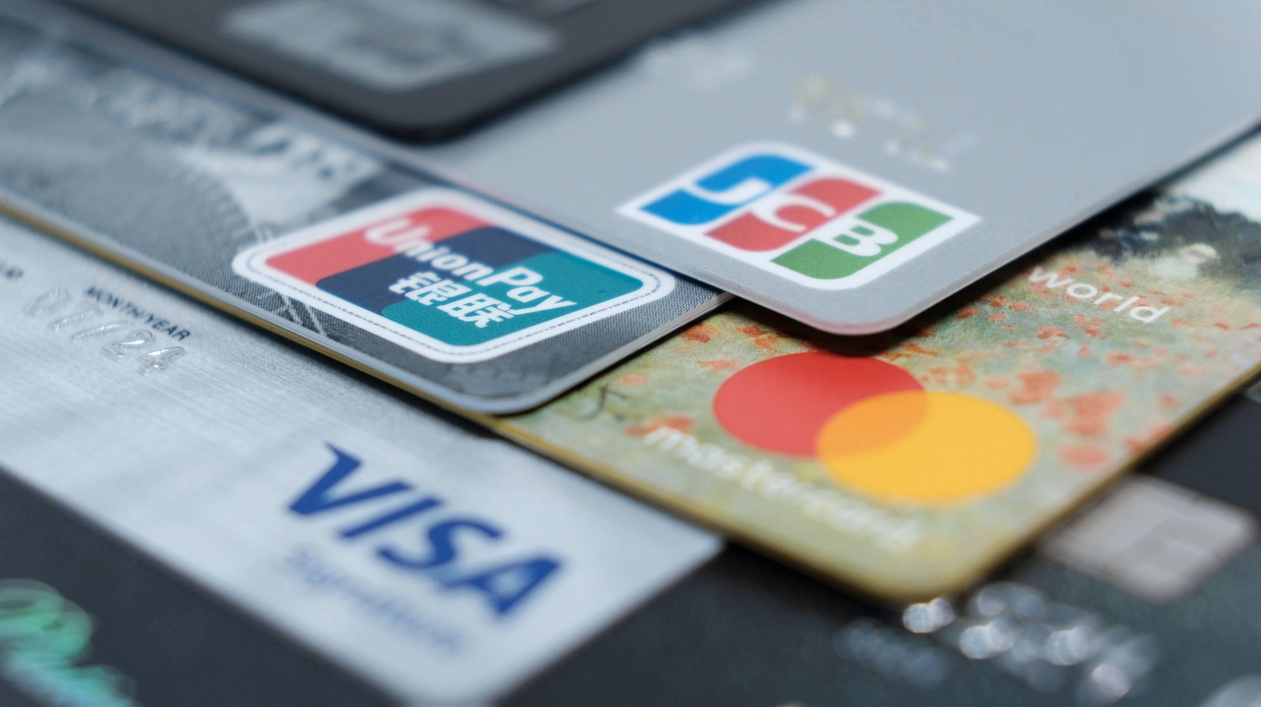 信用卡的破局时刻:新增不良贷款66亿,获客下沉郊区